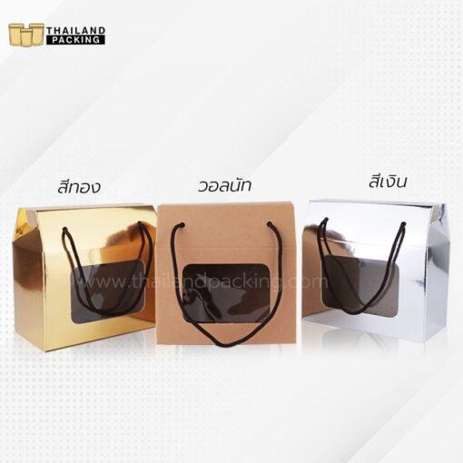 กล่องกระดาษ กล่องคุกกี้ กล่องใส่ขนม มีหน้าต่างใส พร้อมเชือก