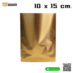 ซองซีล ซองซีล3ด้าน ซองฟอยด์ ซองฟอยล์ สีทองอ่อน 10x15 ซม.