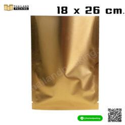 ซองซีล ซองซีล3ด้าน ซองฟอยด์ ซองฟอยล์ สีทองอ่อน 18x26 ซม.