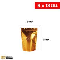 ถุงฟอยด์สีทองล้วน-ตั้งได้-ขนาด-9x13-ซม