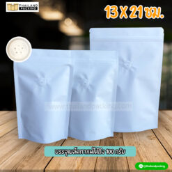 ถุงกาแฟ ถุงใส่เมล็ดกาแฟ ถุงใส่กาแฟ ถุงกระดาษคราฟท์ ถุงใส่ชา สกรีนถุง งานสกรีน (2)