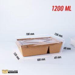 กล่องข้าวกระดาษ กล่องไฮบริด กล่องกระดาษคราฟท์ ฝาใส 1200 ML (1)