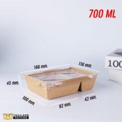 กล่องข้าวกระดาษ กล่องไฮบริด กล่องกระดาษคราฟท์ ฝาใส 700 ML (1)