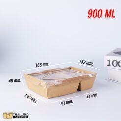 กล่องข้าวกระดาษ กล่องไฮบริด กล่องกระดาษคราฟท์ ฝาใส 900 ML (1)