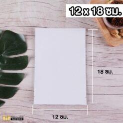 ซองซีล3ด้าน ซองซีล เนื้อคราฟท์ กระดาษคราฟท์ ซองฟอยด์ สกรีนถุง งานสกรีน 12x18 ซม