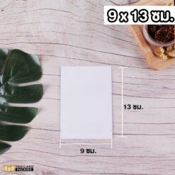 ซองซีล3ด้าน ซองซีล เนื้อคราฟท์ กระดาษคราฟท์ ซองฟอยด์ สกรีนถุง งานสกรีน 9x13 ซม