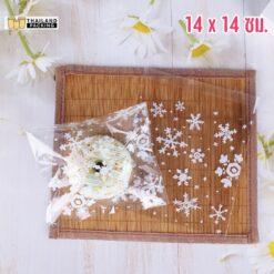 ถุงคุกกี้ ถุงใส่ขนม ถุงใส่คุกกี้ ถุงฝากาว ถุงฝากาวลายเกล็ดหิมะ สีขาว ขนาด 14x14 ซม.