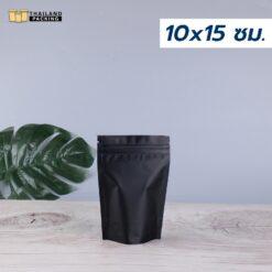 ถุงซิปล็อค ถุงใส่ขนม ถุงฟอยด์ ถุงเมทัลไลท์ สีดำ สกรีนถุง งานสกรีน 10x15 ซม.