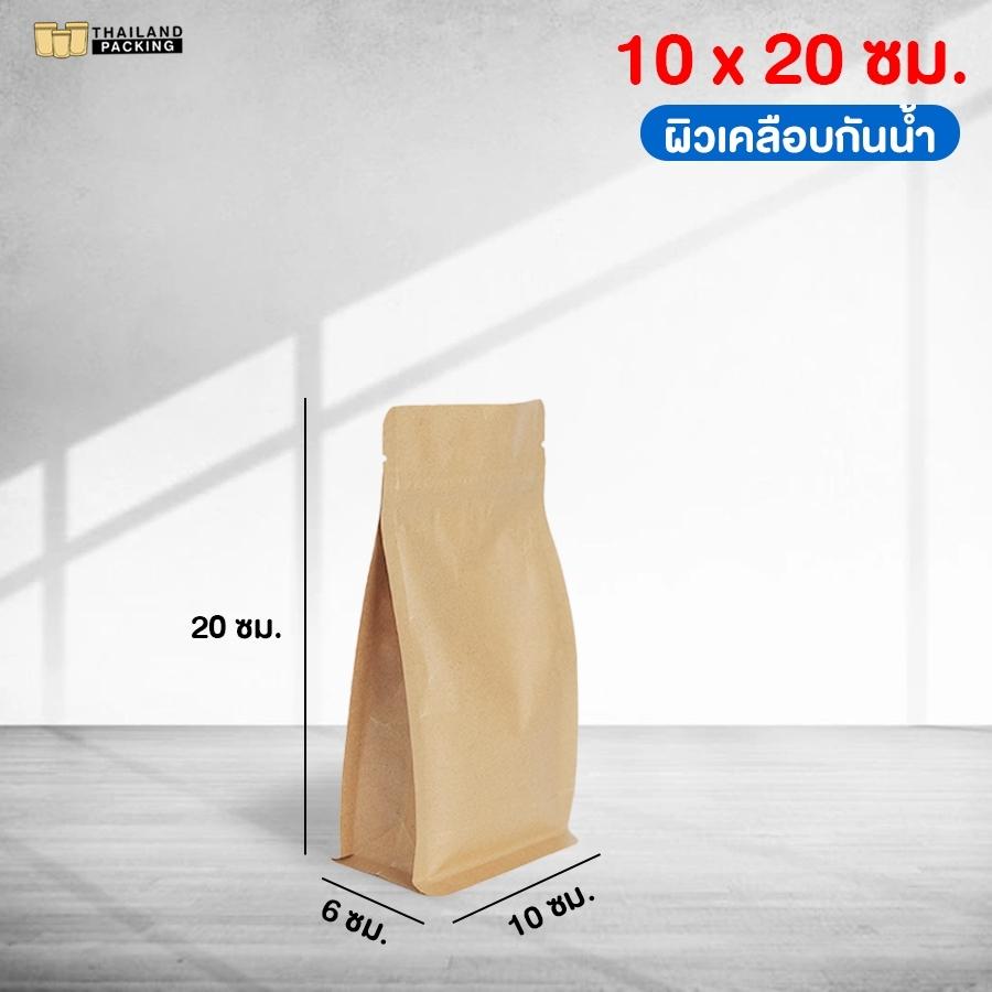 ถุงซิปล็อค ถุงคราฟท์ ถุงกระดาษคราฟท์ ถุงกระดาษคราฟท์สีน้ำตาล ขยายข้าง สกรีนถุง งานสกรีน ขนาด 10x20 ซม