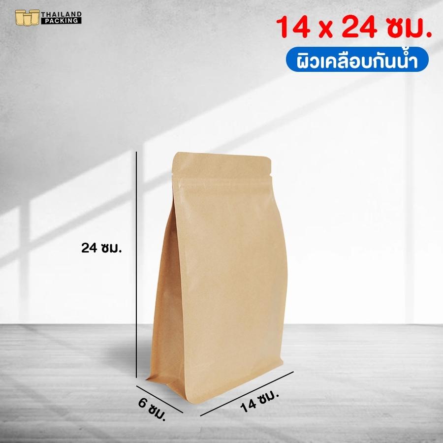 ถุงซิปล็อค ถุงคราฟท์ ถุงกระดาษคราฟท์ ถุงกระดาษคราฟท์สีน้ำตาล ขยายข้าง สกรีนถุง งานสกรีน ขนาด 14x24 ซม