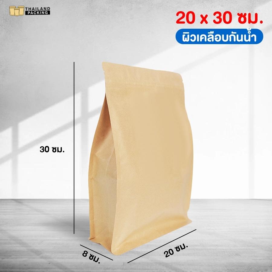 ถุงซิปล็อค ถุงคราฟท์ ถุงกระดาษคราฟท์ ถุงกระดาษคราฟท์สีน้ำตาล ขยายข้าง สกรีนถุง งานสกรีน ขนาด 20x30 ซม