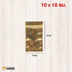 ถุงซิปล็อค ถุงฟอยด์ หน้าใสหลังทอง ตั้งไม่ได้ สกรีนถุง งานสกรีน สกรีนโลโก้ ขนาด 10x18 ซม