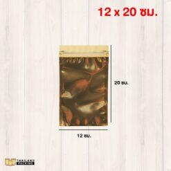 ถุงซิปล็อค ถุงฟอยด์ หน้าใสหลังทอง ตั้งไม่ได้ สกรีนถุง งานสกรีน สกรีนโลโก้ ขนาด 12x20 ซม