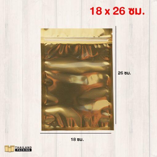 ถุงซิปล็อค ถุงฟอยด์ หน้าใสหลังทอง ตั้งไม่ได้ สกรีนถุง งานสกรีน สกรีนโลโก้ ขนาด 18x26 ซม