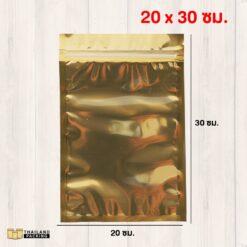 ถุงซิปล็อค ถุงฟอยด์ หน้าใสหลังทอง ตั้งไม่ได้ สกรีนถุง งานสกรีน สกรีนโลโก้ ขนาด 20x30 ซม