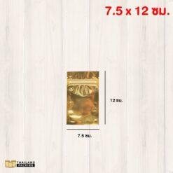 ถุงซิปล็อค ถุงฟอยด์ หน้าใสหลังทอง ตั้งไม่ได้ สกรีนถุง งานสกรีน สกรีนโลโก้ ขนาด 7.5x12 ซม
