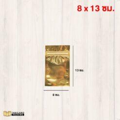 ถุงซิปล็อค ถุงฟอยด์ หน้าใสหลังทอง ตั้งไม่ได้ สกรีนถุง งานสกรีน สกรีนโลโก้ ขนาด 8x13 ซม